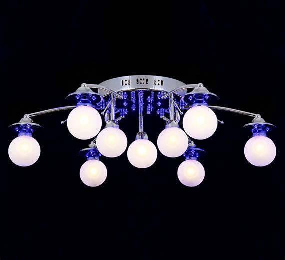 HA859 (HA851-9) AVERIN  LED Farbwechsel Deckenleuchte  Ø70cm